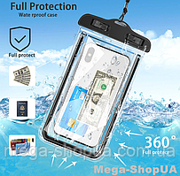 Универсальный водонепроницаемый защитный чехол для телефона, смартфона, айфона, iphone, документов, ключей E2B
