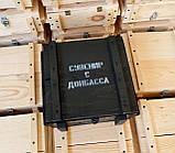 Штоф мина в ящике Сувенир с Донбасса МОН-50, фото 7