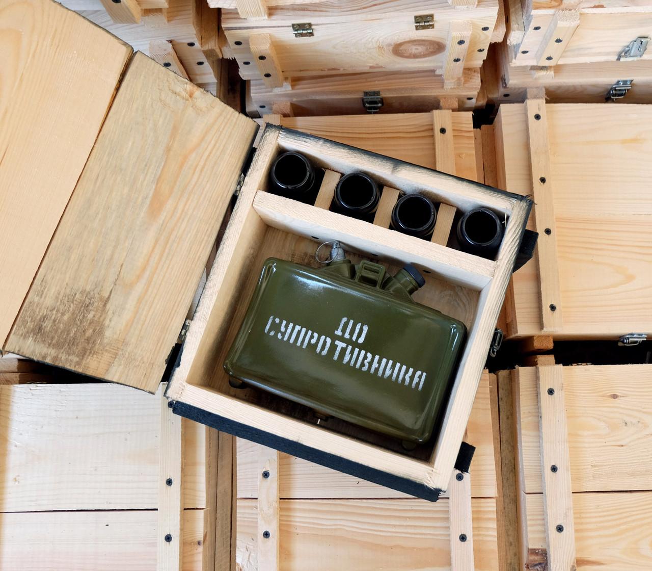 Штоф мина в ящике Сувенир с Донбасса МОН-50