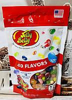 Конфеты-бобы Jelly Belly 40 вкусов, 233грамм