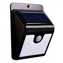 Светодиодный навесной фонарь на солнечной батарее с датчиком движения Ever Brite
