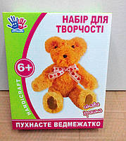 "Набор для творчества ""Медвежонок"" (Сделай сам)"