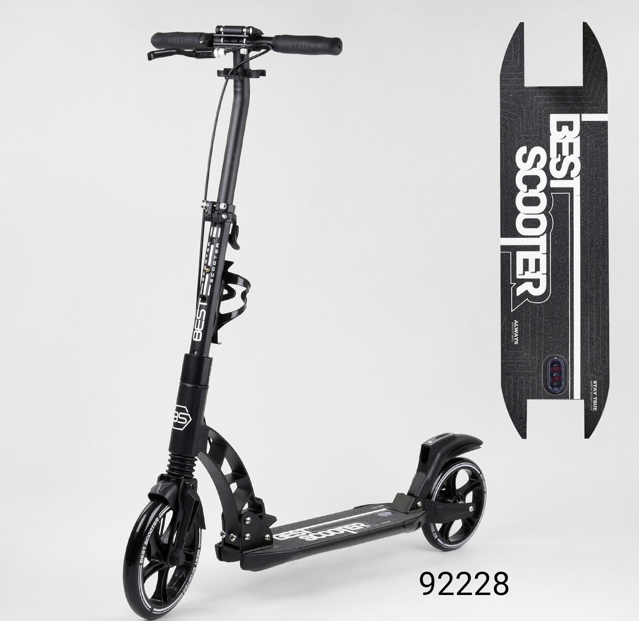 """Самокат двухколесный """"Best Scooter"""" 92228"""