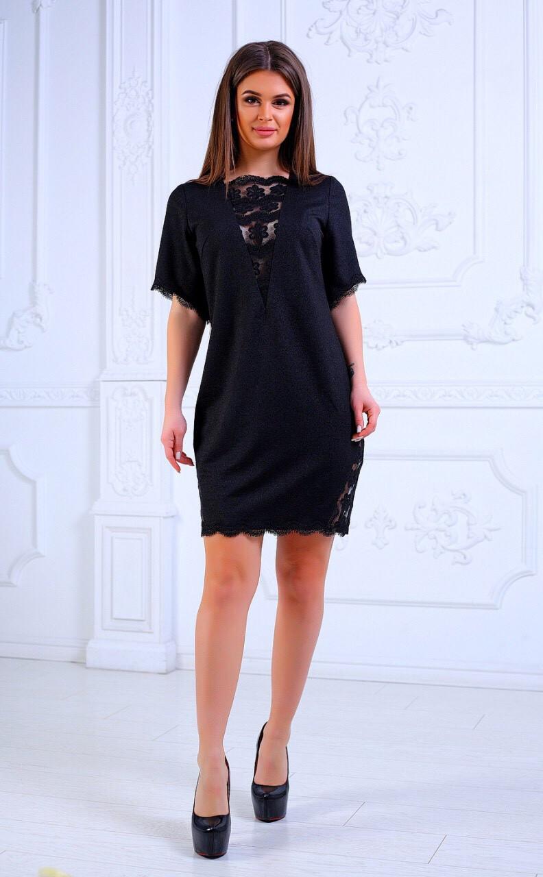 Короткое женское облегающие платье черное NIKOLO POLINI MKNP2064