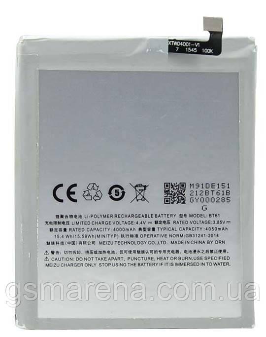 Аккумулятор Meizu M1 Note (BT42)