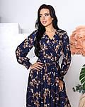 Женское платье, супер - софт, р-р 42-44; 46-48 (тёмно-синий), фото 2