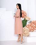 Женское платье, супер - софт, р-р 42-44; 46-48 (бежевый), фото 2