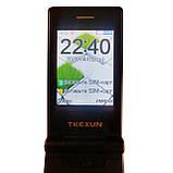 Мобильный телефон Tkexun M2 black (Yeemi M2-C), фото 3
