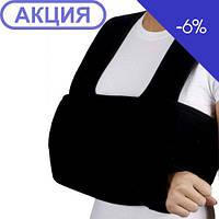 Поддерживающий бандаж для руки (повязка Дезо) OSD-ARM5302