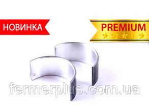 ВКЛАДЫШИ ШАТУНА 0,5 (В+Н) - 178F - PREMIUM