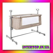 Приставная детская кроватка трансформер CARRELLO Festa CRL-8401 бежевый цвет . Дитяче ліжечко для немовлят