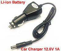 Адаптер питания - зарядное устройство от прикуривателя 12.6В 1А SOPHY №1283