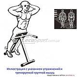 Скамья для мышц спины (гиперэкстензия) Pro регулируемая, фото 6