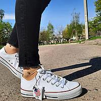 Женские кеды Converse, белые текстильные, мокасины, кроссовки, слипоны.