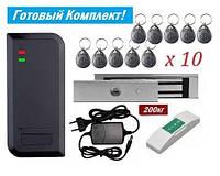 """Электромагнитный замок на дверь """"K-Lock"""" комплект контроля доступа магнитный замок 200 кг!"""
