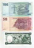 Набор банкнот стран Африки состояние UNS -3 шт. №12, фото 2