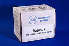 Набір для усунення сколів і тріщин на ванні Просто і Легко Базовий, фото 3