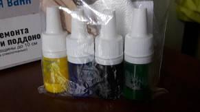 """Барвники, кольори для ремкомплектів для ванн Просто і Легко """"Непомітна латка"""". Пофарбована під колір ванни., фото 2"""
