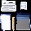 Набор для шлифовки и полировки эпоксидной смолы вручную, ТМ Просто и Легко, (Полироль 100 г, Наждачка, Ткань)