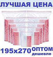 Зип пакеты 195х270мм Zip Lock / пакет с замком
