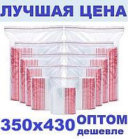 Зип пакеты 350х430мм Zip Lock / пакет с замком