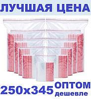 Зип пакеты 250х345мм Zip Lock / пакет с замком
