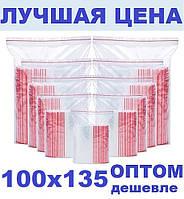 Зип пакеты 100х135мм Zip Lock / пакет с замком