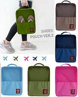Органайзер для обуви Travel Shoes Pouch Ver.2