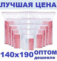 Зип пакеты 140х190мм Zip Lock / пакет с замком