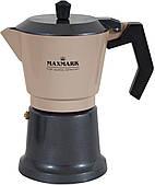 Гейзерная кофеварка Maxmark 300 мл (MK-AL110)