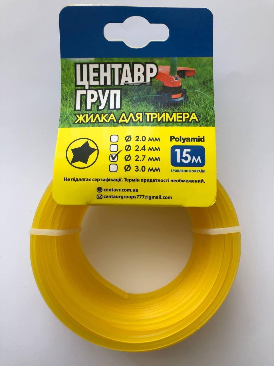 Леска для триммера круг из нейлона 2,7 мм 15 метров производство Украина