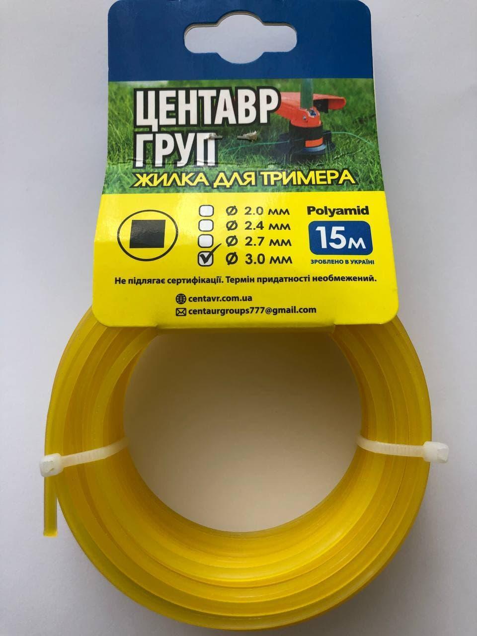 Леска для триммера квадрат из нейлона сечение 3 мм 15 метров производство Украина