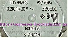 Датч. давл. повітр. вент. 85/70 Ра (б.ф.у, EU) котлів газових Demrad та ін, арт. D003200032A, к. з. 0058/2