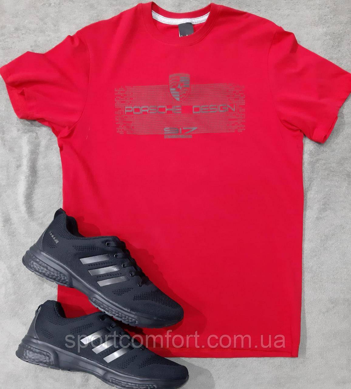 Мужская футболка Adidas Porsche краный, синий, черный, электрик, серый