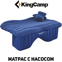 Матрас автомобильный KingCamp Delicacy Aiebed KM2004, синий