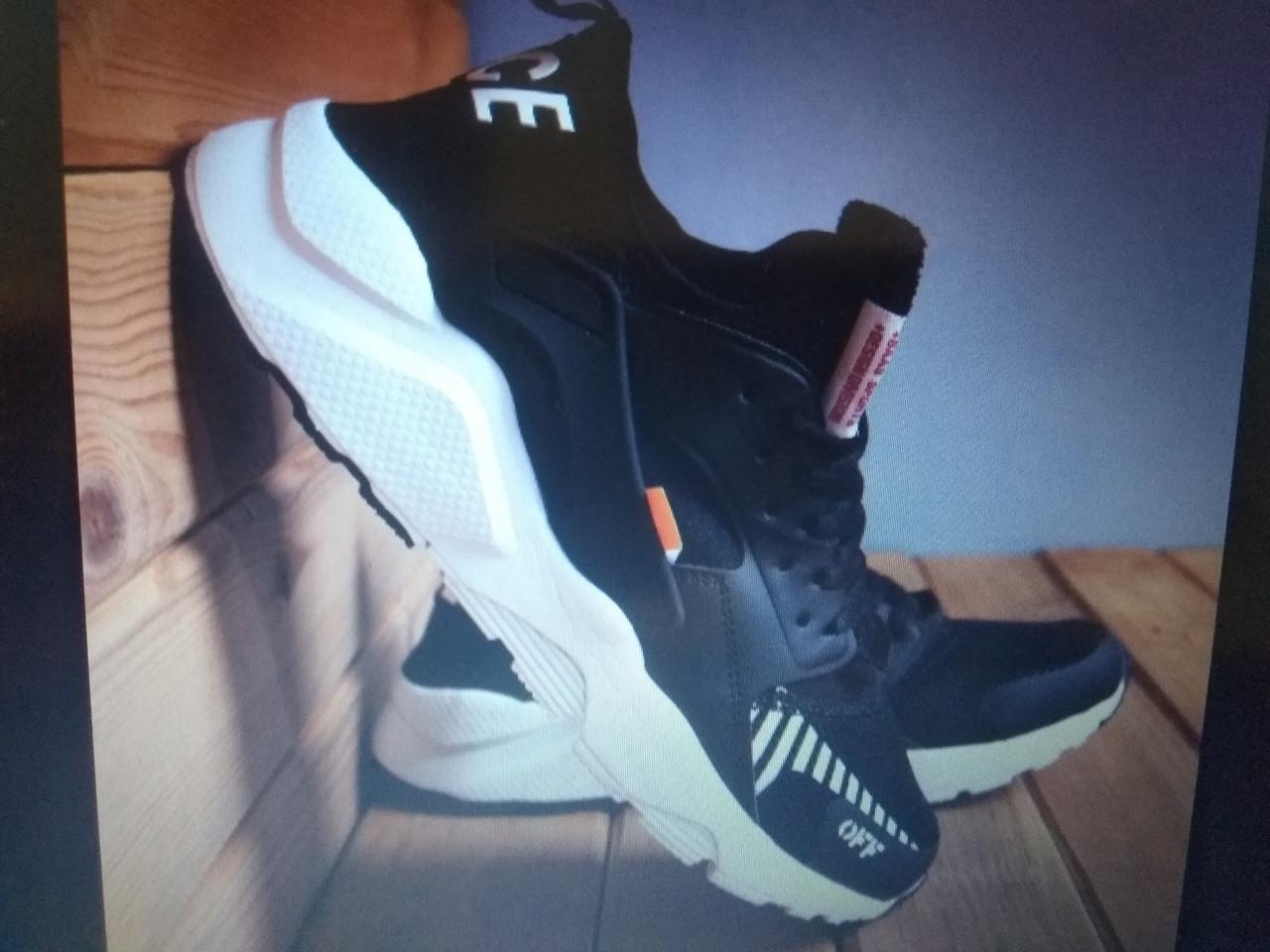 Чоловічі кросівки Найс ОФФ (чорні біла підошва)