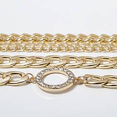 Набір ланцюжків з 4 шт Толстсая з Великим ланкою Ланцюжок на шию з Кільцем City-A Колір Золота №3060, фото 2