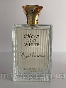 Noran perfumes moon 1947 white парфюмированная вода (оригинал) - распив от 1 мл (prf)