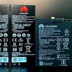 Аккумулятор (батарея) Huawei G510 HB4W1