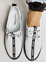 Evromoda. Женские кеды из натуральной кожи с перфорацией на платформе. Размер 37 39 40, фото 10