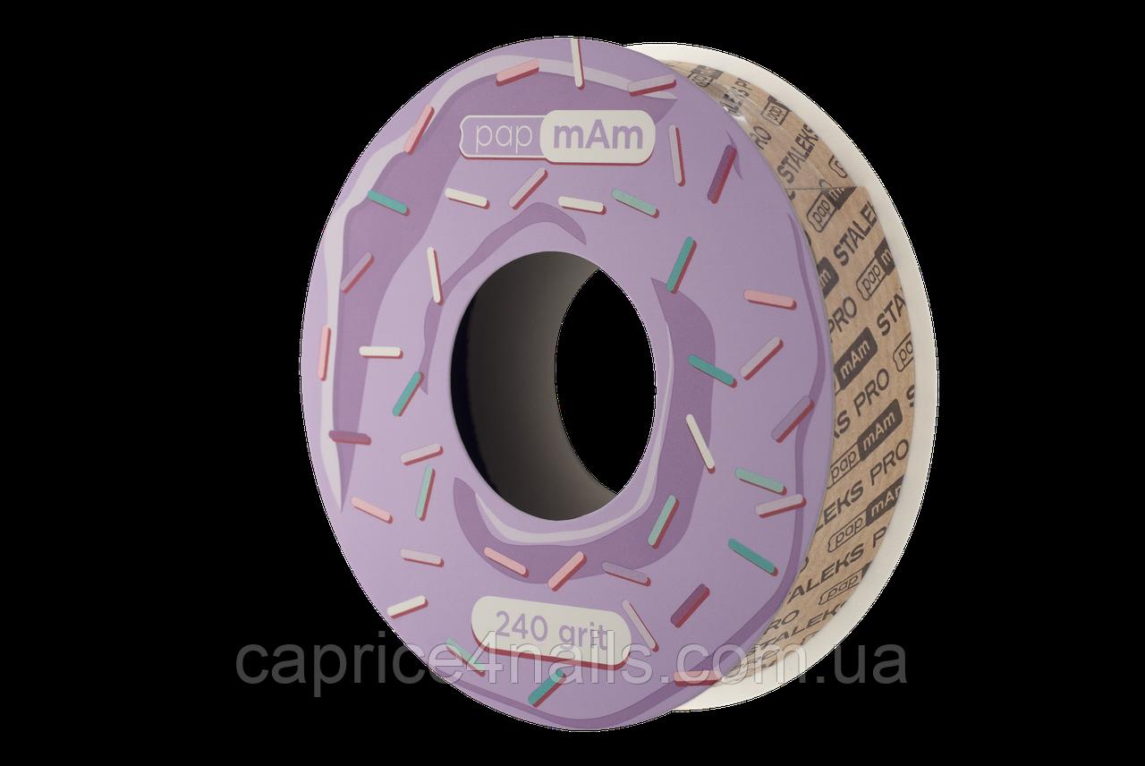 Запасний блок файл-стрічки papmAm для пластикової котушки Bobbinail STALEKS PRO 240 грит, ATSC-240
