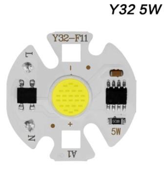 Світлодіод 5,9,20,30 І 50 W 220v Драйвер Не Потрібний