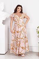 Шикарное летнее платье с открытыми плечами юбка клёш на пышных дам пудра с принтом, р. 48-54