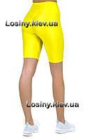 Спортивные шорты женские велосипедки для фитнеса, летние шорты женские велосипедки желтые Valeri 2004
