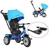Дитячий триколісний велосипед-колясска з ручкою і поворотним сидінням,TURBOTRIKE синьо-блакитний,надувні, фото 2