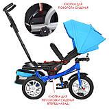 Дитячий триколісний велосипед-колясска з ручкою і поворотним сидінням,TURBOTRIKE синьо-блакитний,надувні, фото 3