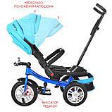 Дитячий триколісний велосипед-колясска з ручкою і поворотним сидінням,TURBOTRIKE синьо-блакитний,надувні, фото 5