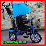 Дитячий триколісний велосипед-колясска з ручкою і поворотним сидінням,TURBOTRIKE синьо-блакитний,надувні, фото 6