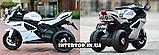 Дитячий триколісний електромобіль-мотоцикл на акумуляторі Bambi 3912 з шкіряним сидінням білий, фото 9
