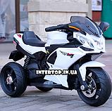 Дитячий триколісний електромобіль-мотоцикл на акумуляторі Bambi 3912 з шкіряним сидінням білий, фото 10
